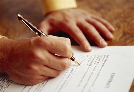Inps gestione ex Inpdap mutui
